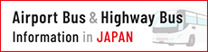 Airport Bus & Heighway Bus Information in JAPAN